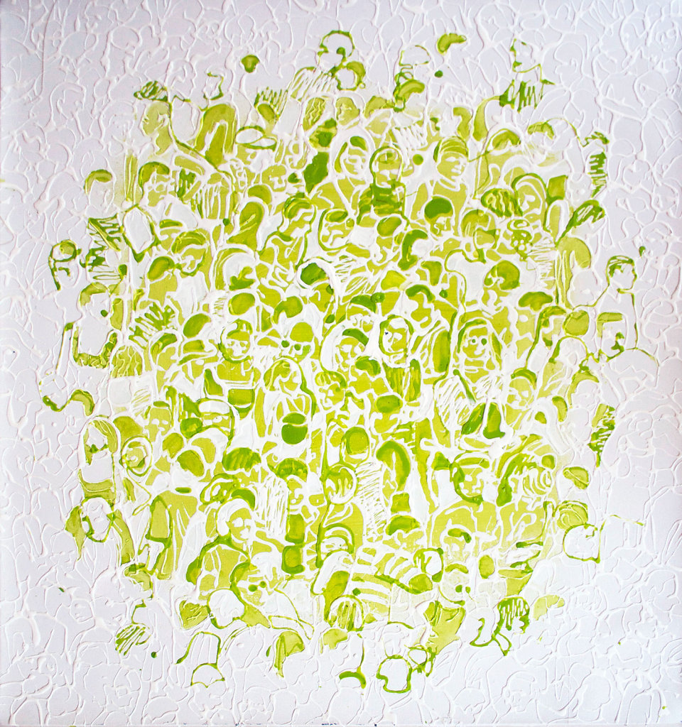 Filtre/Lense: Chartreuse